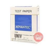 PH試紙 10冊入 TEST PAPER 酸鹼試紙 酸鹼度 石蕊試紙 日本製造【胖胖生活館】