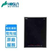 【豪山】IH-2075 連動IH微晶調理爐(220V)