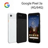 (刷卡最高享10%回饋)Google Pixel 3a (4G/64G) 5.6吋智慧手機 加贈128G記憶卡