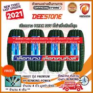 ยางขอบ16 Deestone 265/70 R16 รุ่น HT603 PAYAK SUV ยางใหม่ปี 2021✨ ( 4 เส้น ) ยางรถยนต์ขอบ16 FREE!! จุ๊ป PRIMUIM BY KENKING POWER 650 (ลิขสิทธิ์แท้รายเดียว)✔