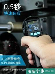 溫度計 紅外線測溫儀高精度工業測溫槍手持式油溫測溫器空調出風口溫度計 全網低價