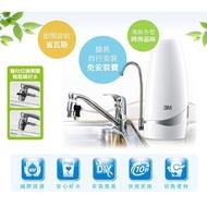 -3M 濾水器 簡易自行安裝系列 桌上型淨水器-鵝頸款  DS02-CG (內附濾心1只)