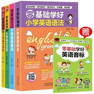 4Books Zero Basic Textbooks Learn English From Scratch Books Spoken English Textbooks Sentence Grammar Detailed Pocket Book