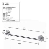 304不鏽鋼圓頭毛巾架-M號