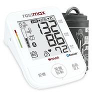 優盛rossmax手臂式藍牙電子血壓計-X5(BT),原廠三年保固