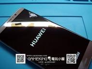 [電玩小屋] 三重蘆洲店 - Huawei 華為 Mate9 螢幕 故障 維修