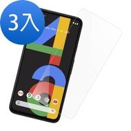 [超值3入組] Google Pixel 4a 高清 透明 9H鋼化玻璃膜 手機 保護貼 (Google Pixel 4a保護貼 Pixel 4a鋼化膜 Pixel 4a鋼化玻璃膜 )