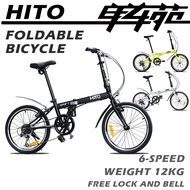 HITO Foldable Bicycle 20 Inch 6-speed Ultra-light Men's And Women's Folding Bike Thickened High Carbon Steel Frame Foldable Bike