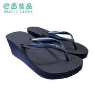 HAVAIANAS 時尚楔型 High Fashion 素色厚底人字拖鞋 深藍.巴西集品