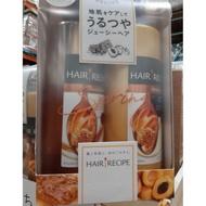 🆕️【新品上市】Hair Recipe 保濕洗護髮體驗組 各370毫升 好市多代購 👩👧👦臻便宜