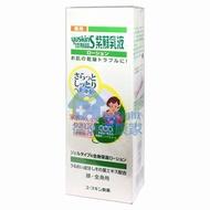 Yuskin S 悠斯晶 S 乳液 150ml/瓶◆德瑞健康家◆