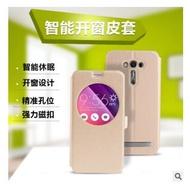 ✿ASUS華碩/Zenfone 4手機殼/ ZE554KL手機套 智能休眠皮套防摔殼外套