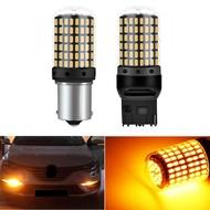 144晶片 超級爆亮 21W 汽車LED方向燈 144晶高亮轉向燈 解碼LED 倒車燈 方向燈 T20 1156