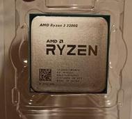 漂亮 中古 AMD CPU Ryzen 3 3200G 2300x 2200G