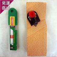 吸音板倒角器刨子石膏板修斜角45度木工專用木刨倒邊工具『YTL』