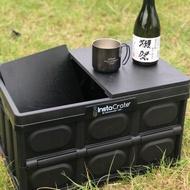 好市多 露營/野餐 折疊收納箱蓋板/桌板 Black極致黑 兩片式 Costco InstaCrate 八刀草 NO.6