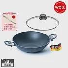 【德國 WOLL】 Titan Best鈦鑽石系列36cm雙耳中華炒鍋(含蓋)