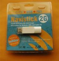 2GB 隨身碟 + SiRF III 高感度GPS 接收器 (二合一 USB 介面, 白色) Navistick 2G