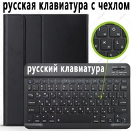 Case for Samsung Galaxy Tab S6 Lite 10.4 Keyboard Case Tab S6 10.5 S7 11 Cover Russian Spanish English Korean Bluetooth Keyboard|Tablets & e-Books Case|