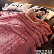 摩洛哥王妃毯法蘭絨羊羔絨珊瑚絨毯子毛毯被子加厚床單冬季保暖女  遇見生活