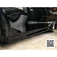 【MING GROUP國際】寶馬 BMW F10 MS款側裙