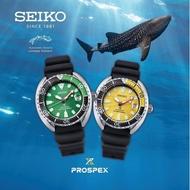 ใหม่!! Seiko Zimbe Limited Edition No.10 SRPD17K - เขียว และ SRPD19K - เหลือง ชุดเลขสวยมากๆ