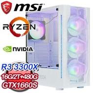 微星系列【裂空風龍斬】AMD R3 3300X四核 GTX1660S 電玩電腦(16G/480G SSD/2T)