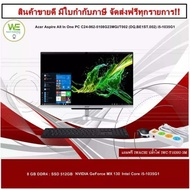"⚡️⚡️สินค้าราคาพิเศษ ⚡️⚡️Acer Aspire All In One PC C24-962-5108G23MGi/T002 (DQ.BE1ST.002) i5-1035G1/8GB/512GB SSD/GeForce MX130 2GB/23.8""FHD/Win10Home/1Year"