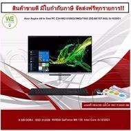 "⚡️⚡️สินค้าราคาพิเศษ ⚡️⚡️Acer Aspire All In One PC C24-962-5108G23MGi/T002 (DQ.BE1ST.002) i5-1035G1/8GB/512GB SSD/GeForce MX130 2GB/23.8""FHD/Win10Home/1Year"