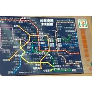 台北捷運路線圖( 台北捷運未來路網) iCASH悠遊卡 勁藍