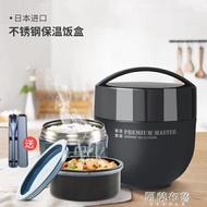 便當盒 日本SKATER雙層保溫飯盒不銹鋼式便當盒上班族學生免微波爐加熱