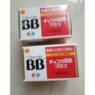日本俏正美 Chocola  BB Plus 250錠