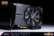 SBCOM2 การ์ดจอ : ZOTAC GTX1050Ti 4GB GDDR5 (NOBOX) 128BIT VGA 1 พัดลม พอร์ต DVI DISPLAYPORT HDMI สินค้าพร้อมใช้งาน มีคลิปเทสสินค้าให้ลูกค้าก่อนจัดส่ง
