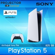 Sony PlayStation 5 (825 GB) PS5 ของแท้ประกันศูนย์ Sony ไทย ของใหม่มือหนึ่ง พร้อมส่งจากร้านในไทย (ออกใบกำกับภาษีส่งพร้อมสินค้า)