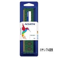 ADATA Technology AD3U1600W4G11-S DDR3 U-DIMM(1600)-4G/512x8省電型號大致目標庫存=△ e-bear