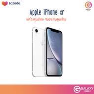 Apple iPhone XR  64/128gb (TH) เครื่องศูนย์ไทย  ประกันศูนย์  เข้าศูนย์ได้ทั่วประเทศ ร้านGalaxymobile