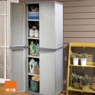 【特力屋】KETER 新型塑鋼五層櫃 Utility Louvre Cabinet塑鋼材質 耐曬耐淋