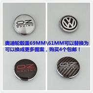 鋁圈蓋適合用于奧迪輪轂中心蓋改裝款輪轂蓋 輪圈蓋 輪圈貼紙外徑69MM或61MM輪蓋改vw 福斯蓋