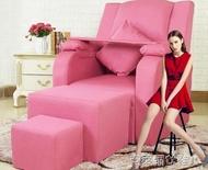 美甲沙發美足椅美腳足療床足浴電動沙發躺椅美容沙發椅子可躺單人