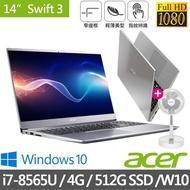 【贈多段式伸縮風扇】Acer Swift3 S40-20-735G 14吋窄邊框輕薄筆電(i7-8565U/4G/512G SSD/Win10)