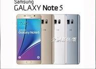 全新 原裝正品 全新 note5 三星 Samsung Galaxy Note 5 32G 白色空機 全機未拆封2