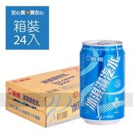【親親】冰淇淋汽水330ml,24罐/箱,平均單價9.54元