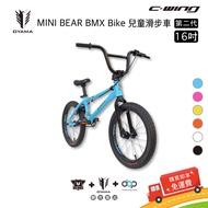 【OYAMA】戶外運動 兒童滑步車 腳踏車 MINI BEAR 競技單車16吋 第二代