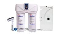 3M DWS6000智慧型雙效淨水系統+BD-3004NH 廚下型加熱器+歐式雙溫觸碰式防燙龍頭 (無壓力設計)