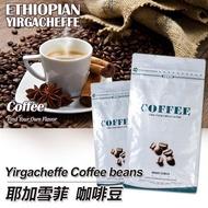 【Isami 伊莎米】精選『耶加雪菲』單品咖啡豆-半磅(227公克)