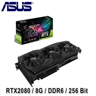 ASUS 華碩 ROG-STRIX-RTX2080-O8G-GAMING 顯示卡(結帳享優惠)