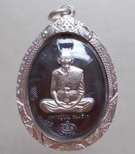 เหรียญมนต์พระกาฬ หลวงปู่บุญ วัดบ้านหมากหมี่ จ.อุบลราชธานี เลี่ยมเงินพร้อมใช้