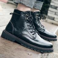 工裝靴男士皮靴韓版騎士短靴高筒防水軍靴黑色中筒馬丁靴厚底皮鞋 雙十二全館免運