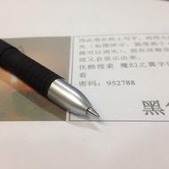 火烤 消失筆 加熱 自動 消失 可用 打火機 吹風機 字跡 消失 文件 簽署 偽造 文書 魔術 不可 作弊 考試