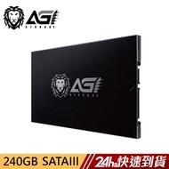AGI 亞奇雷 240G SSD固態硬碟 AI138 240GB TLC SSD 2.5吋 蝦皮24h
